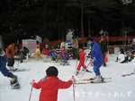 年長児スキー体験