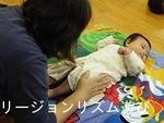 リージョンリズム遊びin赤ちゃん体操-2