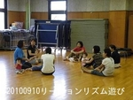 リージョンリズム遊び 024-1.JPG