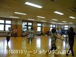 リージョンリズム遊び 011-1.JPG
