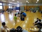 リージョンリズム遊び 016-1.JPG