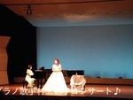 2010-09-12村上彩子コンサート-12.JPG