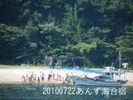 20100722あんず海合宿ー2.JPG