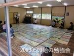絵の勉強会ー1.JPG