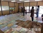 絵の勉強会ー3.JPG