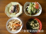 食育実践-2.JPG