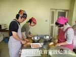 食育実践-3.JPG