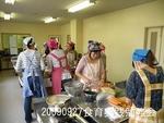 食育実践-4.JPG