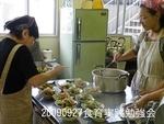 食育実践-9.JPG