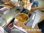 食育実践-10.JPG