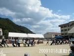 20091018運動会-3.JPG