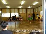 第26回卒園式5.JPG